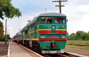 Первый в Украине частный пассажирский поезд отменен