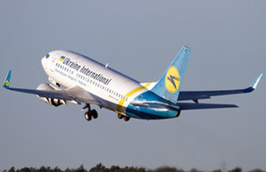 Одесский аэропорт возобновил полеты в Хургаду
