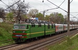 Россия отменяет пассажирские поезда в Украину
