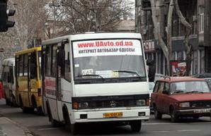 Одесская мэрия заявляет, что стоимость проезда в маршрутках повышаться не будет
