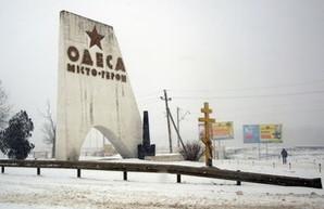 Дороги Одесской области расчистили от снега, но не все