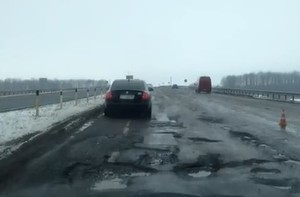 Автотрассу Одесса - Киев будет ремонтировать компания из Донецка