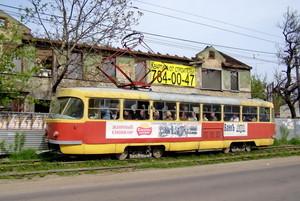 Первые два одесских маршрута уже можно отслеживать в интернете