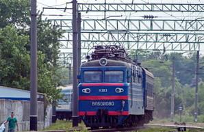 Назначен новый начальник Одесской железной дороги