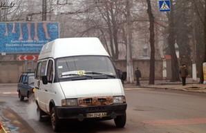 """Последняя маршрутка-""""Газель"""" Одессы (ФОТОФАКТ)"""
