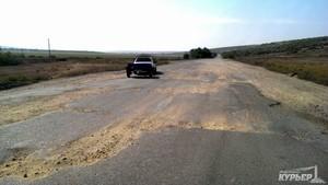 Дороги Одесской области в критическом состоянии: на ремонт срочно нужно 1 миллиард 666 тысяч гривен
