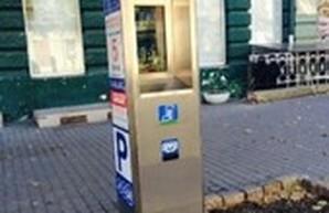 В Одессе без паркомата можно не платить за парковку
