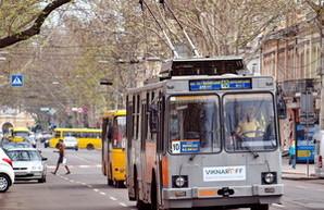 Одесский электротранспорт подорожает, но льготы останутся