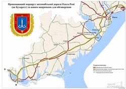 Новая трасса из Одессы в Рени будет короче и пройдет по мосту через Днестровский лиман