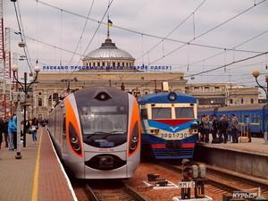 """""""Укрзалізниця"""" назначила дополнительные поезда из Одессы"""