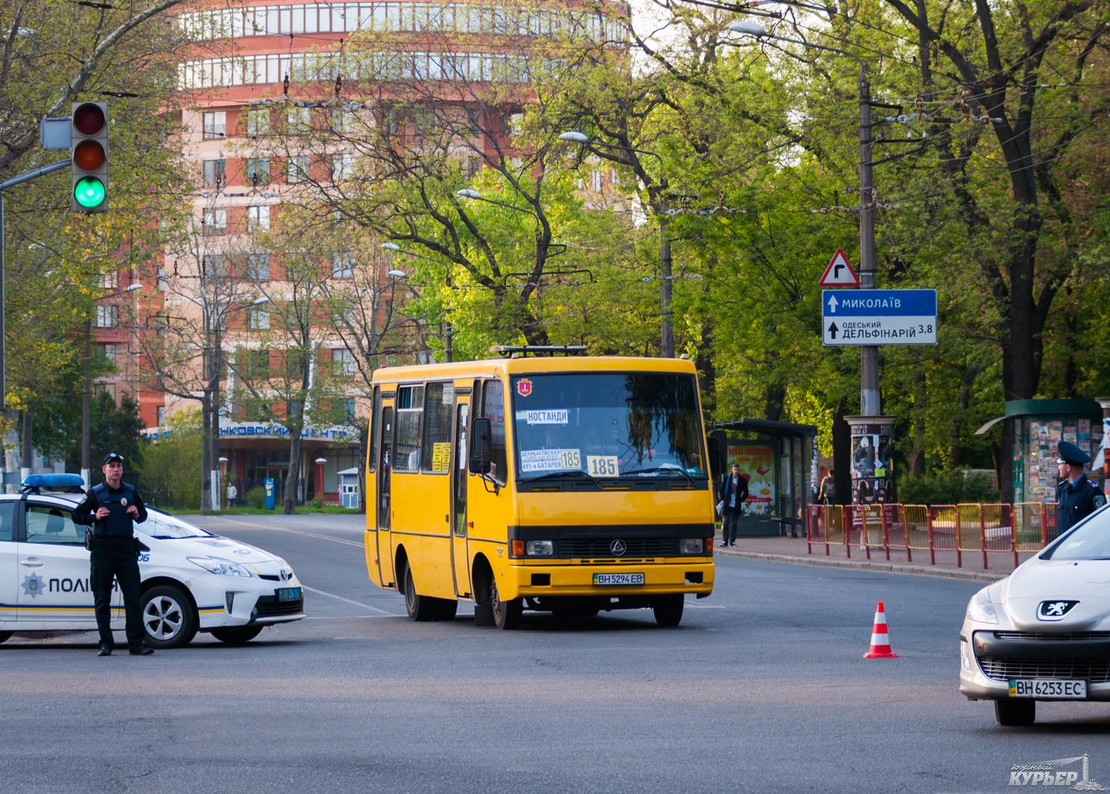 схема движения общественного транспорта винница