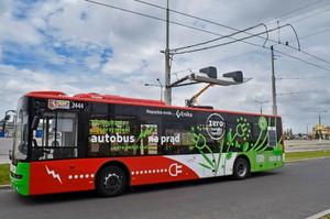 Украинский электробус становится концептом реформирования общественного транспорта польского Люблина (ФОТО)