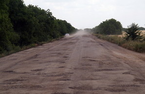 Самые убитые дороги Украины отремонтируют за 5 миллиардов