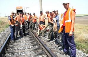 Одесские железнодорожники оздоровили свыше 140 км пути