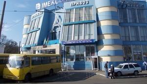 """Одесский автовокзал """"Привоз"""" вводит единую форму для водителей"""