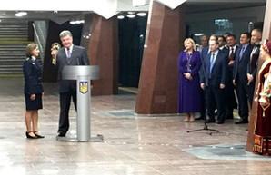 В Харькове открыли новую станцию метро в компании с Порошенко (ФОТО)