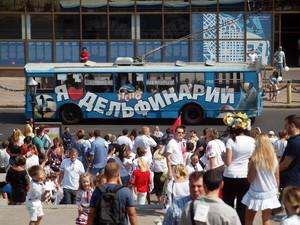 На День города одесский транспорт изменит маршрут движения