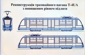 В Виннице собирают новый трамвай по одесскому образцу (ФОТО)