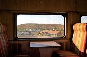 """Китайские производители придумали """"волшебные окна"""" для транспорта"""