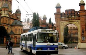 В Черновцах объявили тендер на 26 подержанных троллейбусов