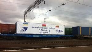 Объемы перевозок грузов контейнерными поездами  увеличились на 30%