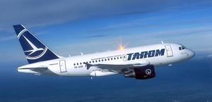 Омелян: Киев и Бухарест должны усилить прямое авиационное сообщение