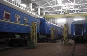 За 8 месяцев одесские железнодорожники отремонтировали 229 пассажирских вагонов