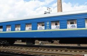 """""""Укрзализныця"""" ввела 11 дополнительных поездов на праздничные дни"""