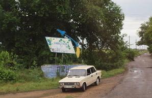 Сколько будет стоить ремонт дороги на Вилково