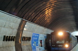 """Продление """"Зеленой ветки"""" Киевского метро обойдется в 141 миллион только за проект"""