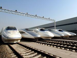 В Китае разрабатывают очередной поезд на магнитной подушке