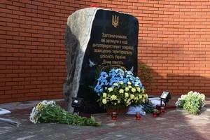 В Одессе появился памятник погибшим в АТО железнодорожникам (ФОТО)