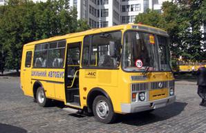 В Одесской области покупают школьные автобусы российского производства