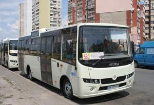 """Во Львов купили двадцать автобусов """"Атаман"""""""
