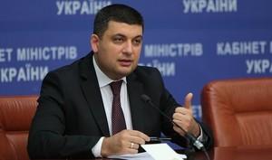 В Украине опять будут строить самолеты
