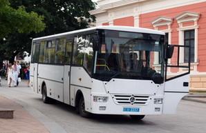 Мэрия Винницы хочет купить для города два газовых автобуса