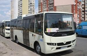 В Краматорске провели экспресс-тендер на покупку двух маленьких автобусов