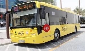 """В Дубае школьников возят """"умные"""" автобусы"""