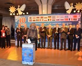 В Одессе прошла традиционная дипломатическая благотворительная ярмарка (ФОТО)