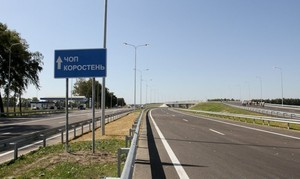 Укравтодор приступает к строительству дороги Киев - Чоп