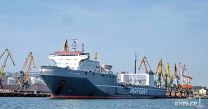 Паромная переправа Черноморск-Поти за 20 лет работы обработала более 17 млн тонн грузов