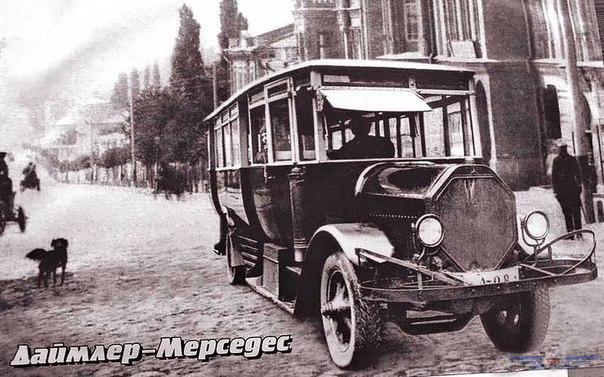 Автобус Даймлер-Мерседес