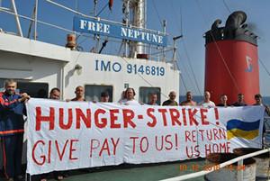 В Омане 22 украинских моряка объявили голодовку
