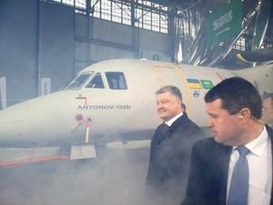 """""""Антонов"""" презентовал самолет Ан-132"""