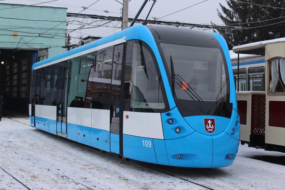 Низкопольный трамвай