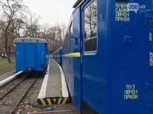 Детская железная дорога в Днепре пополнится тремя новыми вагонами