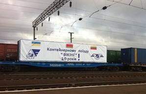 """Викинг"" уходит в Молдову"
