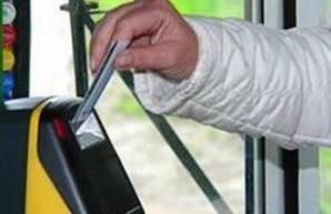 В Харькове хотят ввести единый электронный билет на все виды городского электротранспорта