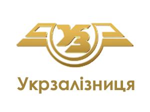 Укрзализныця до конца этого года планирует получить 9 новых пассажирских вагонов