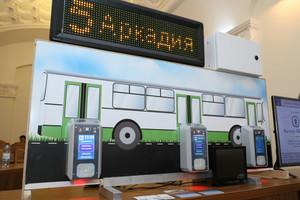 В одесской мэрии показали электронный билет на общественный транспорт